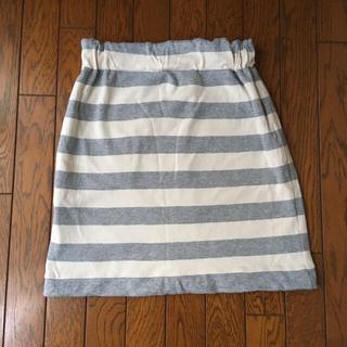 スタディオクリップ(STUDIO CLIP)の美品 スタディオクリップ リバーシブルスカート(ひざ丈スカート)