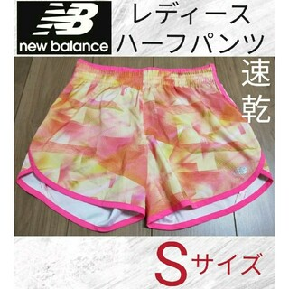 ニューバランス(New Balance)のニューバランス ハーフパンツ ショートパンツ レディース Sサイズ(トレーニング用品)