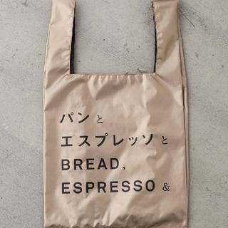 Starbucks Coffee - 【新品未使用】allolun.パンとエスプレッソとコラボショッパーバッグ