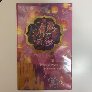 ディズニー(Disney)の奥様へのバースデーカード(ラプンツェル)(カード/レター/ラッピング)