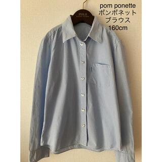 pom ponette - pom ponette ポンポネット シャツ ブラウス ギンガムチェック 160