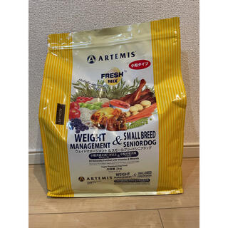 アーテミス(ARTEMIS)のアーテミス フレッシュミックス 3kg(ペットフード)