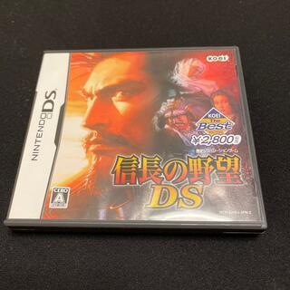 コーエーテクモゲームス(Koei Tecmo Games)の信長の野望DS(KOEI The Best) DS(携帯用ゲームソフト)