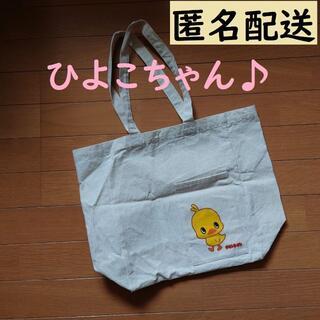 日清食品 - 【株主】チキンラーメンひよこちゃんトートバッグ その2