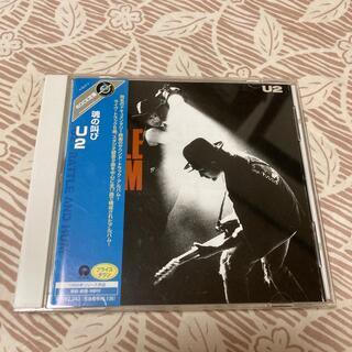 魂の叫び U2 国内版(ポップス/ロック(洋楽))