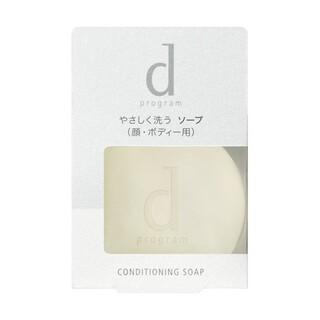 d program - 新品 dプログラム ソープ 1個