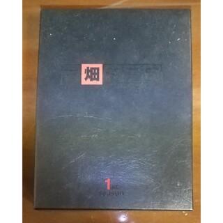 古畑任三郎 DVDBOX1 田村正和(テレビドラマサントラ)