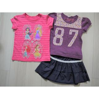 ディズニー(Disney)のプリンセス Dfesense  ANIMALKID Tシャツ ユニクロH&M好(スカート)