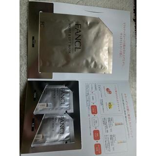 ファンケル(FANCL)のファンケル モイスト & リフトマスク、化粧水、乳液 セット(パック/フェイスマスク)