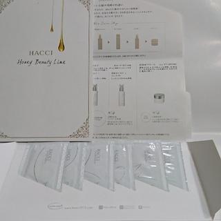 ハッチ(HACCI)のお値下げ☆新品【HACCI 】発酵液ローション☆ミルク☆クリーム☆6個(サンプル/トライアルキット)