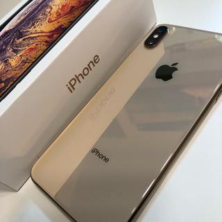 アップル(Apple)の状態良好 iPhone Xs max 512G ゴールド SIMフリー 本体(スマートフォン本体)