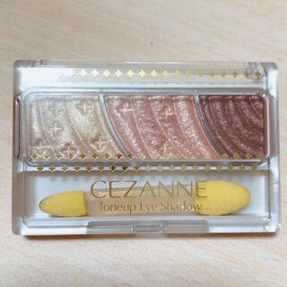 セザンヌケショウヒン(CEZANNE(セザンヌ化粧品))のセザンヌ トーンアップアイシャドウ 08 ハニーブラウン(2.6g)(アイシャドウ)