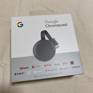 グーグル(Google)のGoogle chromecast クロームキャスト GA00439-JP(映像用ケーブル)