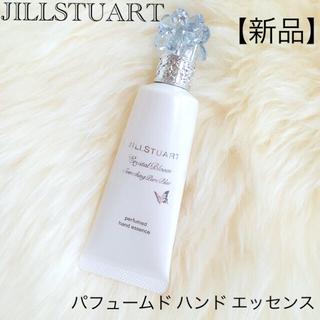 JILLSTUART - ジルスチュアート クリスタルブルーム パフュームド ハンド エッセンス