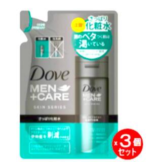 ユニリーバ(Unilever)のダヴメン+ケア オイルリフレッシュ化粧水 詰替用 3袋(化粧水/ローション)