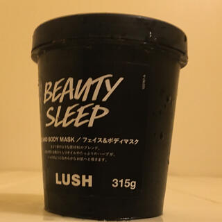 LUSH - LUSH beauty sleep パック