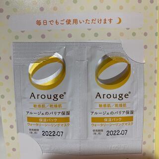 Arouge - アルージェの保湿パック