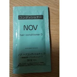 ノブ(NOV)のノブ コンディショナー(コンディショナー/リンス)