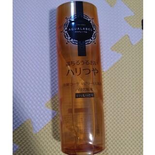 アクアレーベル(AQUALABEL)の新品未使用☆アクアレーベル化粧水(化粧水/ローション)