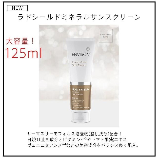【pinoko 様専用】 コスメ/美容のボディケア(日焼け止め/サンオイル)の商品写真