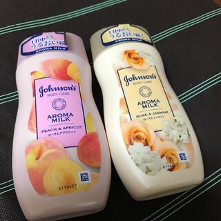 ジョンソン(Johnson's)のジョンソン ボディケア アロマミルク 2本(ボディローション/ミルク)