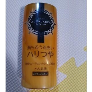 アクアレーベル(AQUALABEL)の新品未使用☆アクアレーベル乳液(乳液/ミルク)