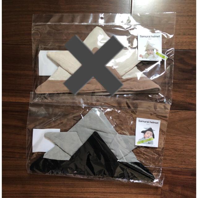 3COINS(スリーコインズ)のスリーコインズ 兜 ブラック キッズ/ベビー/マタニティのメモリアル/セレモニー用品(その他)の商品写真