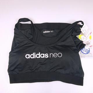 アディダス(adidas)のアディダス スポブラ上下セット L  アベイルにて購入(ブラ&ショーツセット)