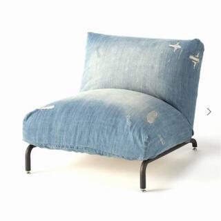 JOURNAL STANDARD furniture ロデチェア デニム カバー