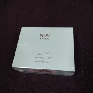 ノエビア(noevir)のノブ ソープD 新品未使用 ノエビア(洗顔料)
