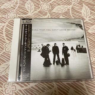 オールザットユウキャントリーブビハインド U2 国内版(ポップス/ロック(洋楽))