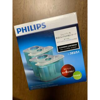 フィリップス(PHILIPS)の【専用】フィリップ クリーニングカートリッジ(メンズシェーバー)