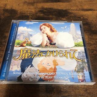 魔法にかけられてCD 原盤(映画音楽)