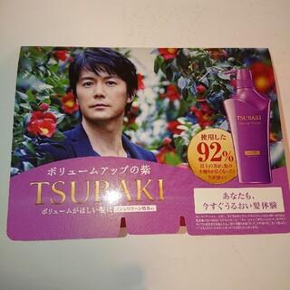 シセイドウ(SHISEIDO (資生堂))の椿 TSUBAKI ボリュームアップの紫 サンプルセット(シャンプー/コンディショナーセット)