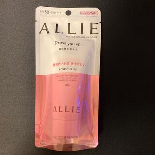 アリィー(ALLIE)のALLIE カラーチューニング日焼け止めジェル40g (日焼け止め/サンオイル)