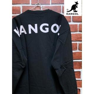 KANGOL - 【新品未使用】カンゴールバックロゴ オーバーサイズ ビッグシルエット トレーナー