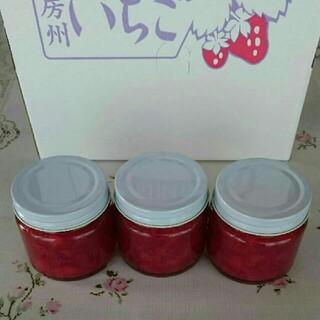 イチゴ狩り農園の美味しい手作りいちごジャム。❤(缶詰/瓶詰)