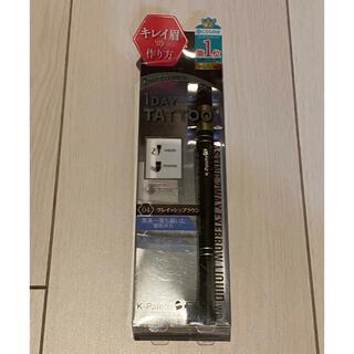 ケーパレット(K-Palette)の新品 K-パレット ラスティングツーウェイアイブロウ リキッドWP 04(アイブロウペンシル)