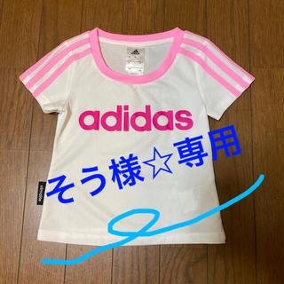 アディダス(adidas)のadidas 100cm Tシャツ(Tシャツ/カットソー)