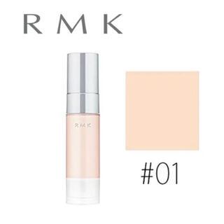 アールエムケー(RMK)のRMK ベーシックコントロールカラー 01(コントロールカラー)