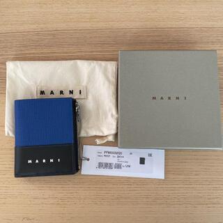マルニ(Marni)の【新品•未使用】マルニMARNI バイカラー 二つ折り財布 ブルー×ブラック(折り財布)