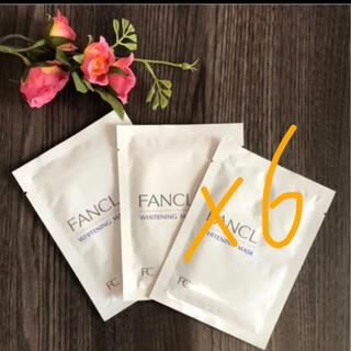ファンケル(FANCL)のファンケル ホワイトニングマスク 6枚セット(パック/フェイスマスク)