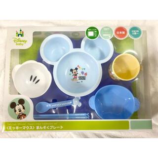 ディズニー(Disney)のミッキー  キッズプレート セット(プレート/茶碗)