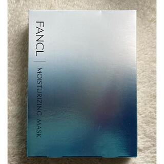 ファンケル(FANCL)のファンケル モイスチャーライジングマスク 6 枚 新品(パック/フェイスマスク)