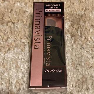Primavista - 花王 ソフィーナ プリマヴィスタ 皮脂くずれ防止 化粧下地EX 25ml