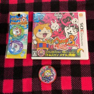 ニンテンドー3DS(ニンテンドー3DS)の3DS 妖怪ウォッチ3 テンプラ トムニャンメダル付き(家庭用ゲームソフト)