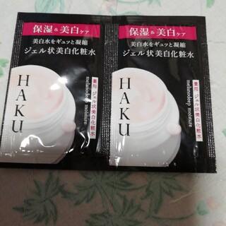 シセイドウ(SHISEIDO (資生堂))のHAKU 美白化粧水(化粧水/ローション)