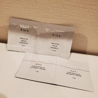 RMK - RMK 保湿クリーム&美容液 お試し