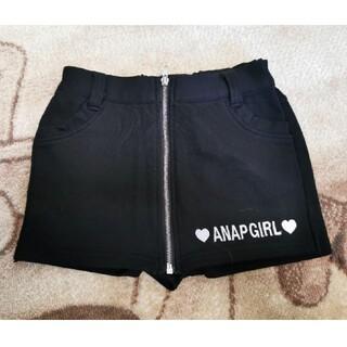 アナップ(ANAP)のANAP GIRL 黒 パンツ ショートパンツ スカート ミニスカート ジップ(ミニスカート)