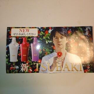 シセイドウ(SHISEIDO (資生堂))の椿 TSUBAKI シャンプー・コンディショナー サンプル 三色セット(シャンプー/コンディショナーセット)